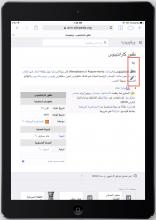 ar_iPadAir_7.png (1×1 px, 560 KB)