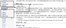 Screenshot.png (362×837 px, 71 KB)