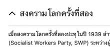 thai_title_minerva.png (208×480 px, 29 KB)