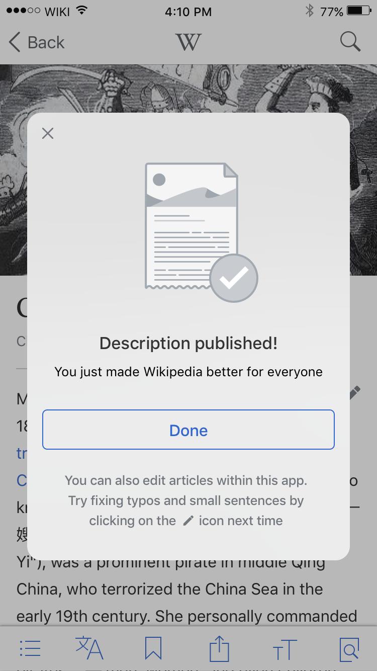 07 Wikidata descriptions.png (1×750 px, 331 KB)