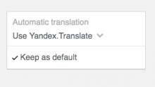 CX-current-translation-card.png (171×304 px, 10 KB)