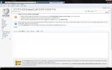 위키백과사전_오류(1).jpg (1×1 px, 195 KB)