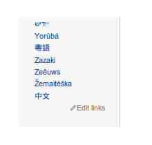 wikidata-at-the-bottom.png (159×166 px, 4 KB)