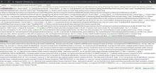 Screenshot 2019-10-23 at 02.10.05.png (1×2 px, 676 KB)