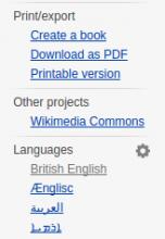 britishenglish.png (236×164 px, 11 KB)