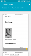 Firefox Android print screenshot_20171006-112837.png (1×1 px, 219 KB)