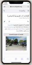 ar_iPhoneXS_13.png (1×804 px, 745 KB)