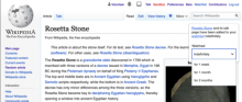 500px-Watch_a_page_temporarily_with_dropdown,_mockup_example.png (212×500 px, 99 KB)