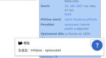 Screenshot_2021-07-16 Astolphe de Custine - Wikipedie.png (264×478 px, 22 KB)