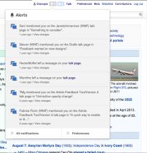 panel-alerts.png (658×636 px, 150 KB)