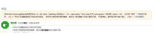 "Screenshot_2020-10-23 编辑""MediaWiki Previewnote"" - 维基百科,自由的百科全书.png (315×1 px, 36 KB)"