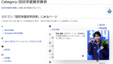 preview.png (734×1 px, 291 KB)