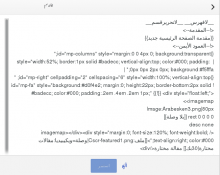 Screenshot_from_2013-08-20_20:19:27.png (533×669 px, 66 KB)