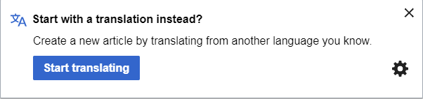 generic-translation-invite.png (142×602 px, 9 KB)