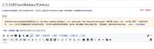 Screenshot_2020-11-06 正在创建User Shizhao T266311 - 维基百科,自由的百科全书.png (525×1 px, 62 KB)