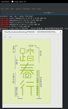 Screenshot from 2018-12-05 19-06-20.png (957×600 px, 94 KB)