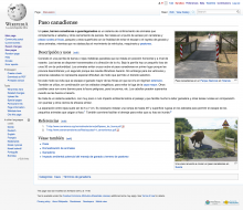 screencapture-es-wikipedia-org-wiki-Paso_canadiense-1429577488598.png (2×2 px, 2 MB)