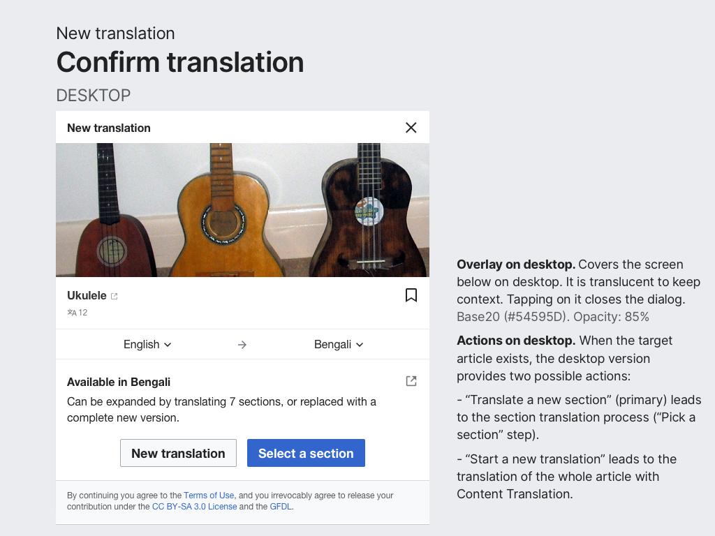 New translation - Confirm desktop.png (768×1 px, 347 KB)