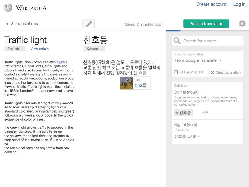 Content-translation-designs.pdf.jpg (600×800 px, 57 KB)