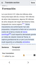 sx.wmflabs.org_index.php_Special_ContentTranslation_page=Moon&from=en&to=es&sx=true(iPhone 6_7_8) (1).png (1×750 px, 207 KB)