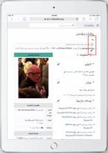 ar_iPadAir2_8.png (1×1 px, 902 KB)