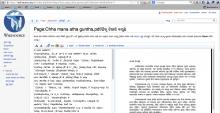 Screen_Shot_2013-01-16_at_8.48.06_PM.png (652×1 px, 327 KB)
