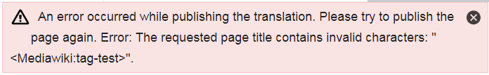 error-publishing-with-invalid-characters.PNG (108×696 px, 9 KB)