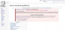 Undeletion_tab_problem.png (640×1 px, 102 KB)